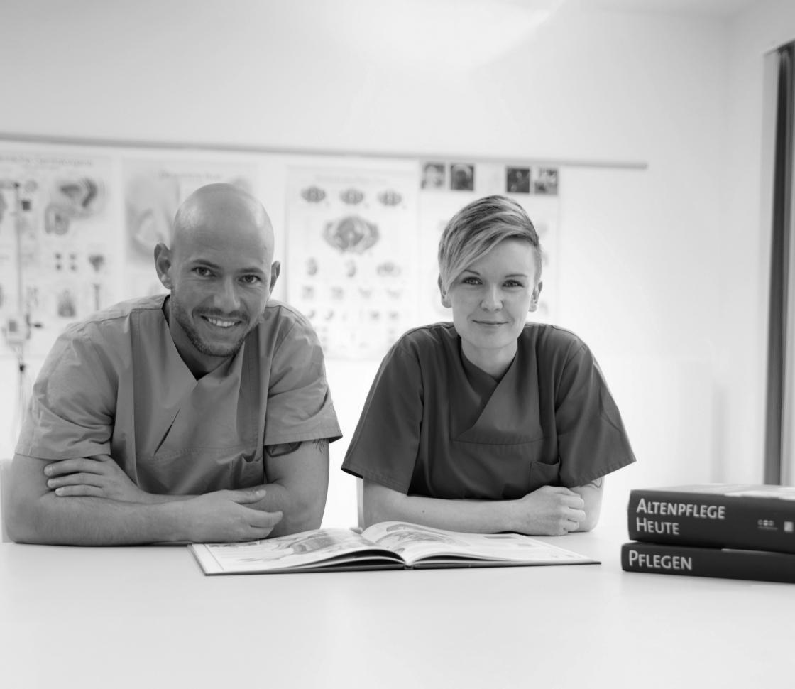 Lehrer*in für Pflegeberufe (m/w/d)